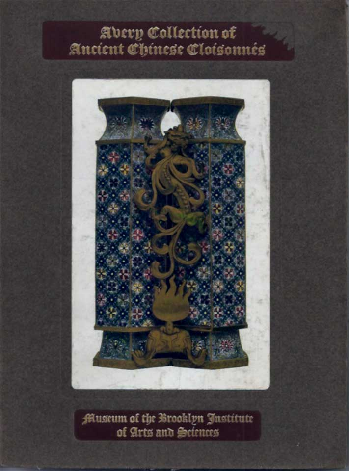 CATALOGUE OF THE AVERY COLLECTION OF ANCIENT CHINESE CLOISONNES. John . Getz, Wm. H. Goodyear, catalogue.