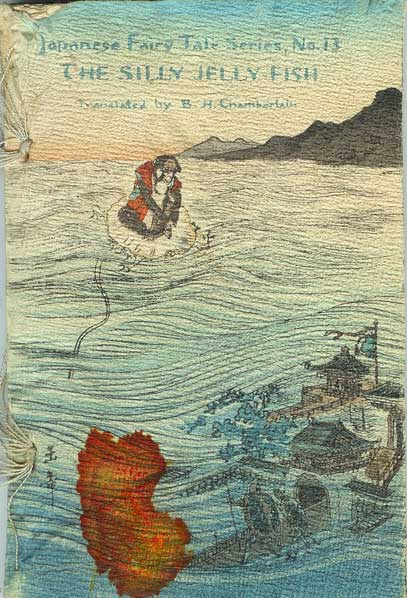 THE SILLY JELLY FISH. Japanese Fairy Tales Series, No. 13. B. H. Chamberlain.