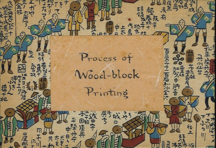 PROCESS OF WOOD-BLOCK PRINTING. Hiroshige.