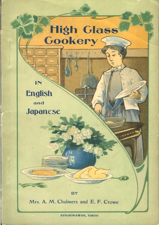 HIGH CLASS COOKERY in English and Japanese. Second Edition. Part I (English). Mrs. A. M. Chalmers, E. F. Crowe.