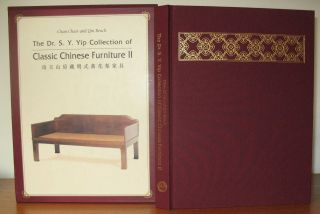 THE DR. S. Y. YIP COLLECTION OF CLASSIC CHINESE FURNITURE II: Chan Chair and Qin Bench. Dr. S. Y....