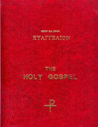 Theion kai hieron Euangelion / The Holy Gospel. Fr. N. M. Vaporis.