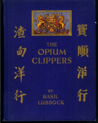 THE OPIUM CLIPPERS. Basil Lubbock